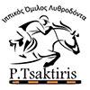 Ιππικός Όμιλος Λυθροδόντα - P.Tsaktiris